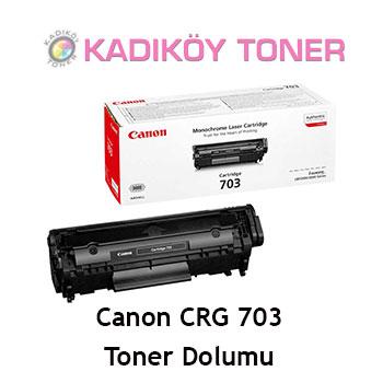 CANON CRG-703 (CRG703) Laser Toner
