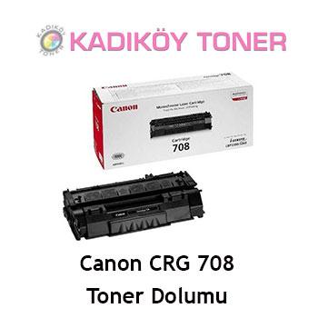 CANON CRG-708H (CRG708) Laser Toner