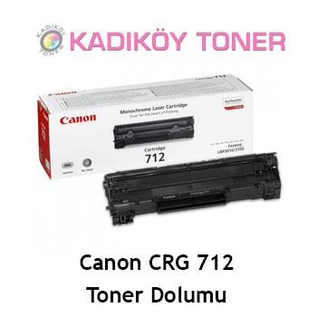 CANON CRG-712 (CRG712) Laser Toner