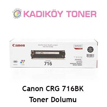 CANON CRG-716BK (CRG716) Laser Toner