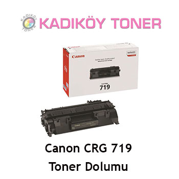 CANON CRG-719H (CRG719) Laser Toner