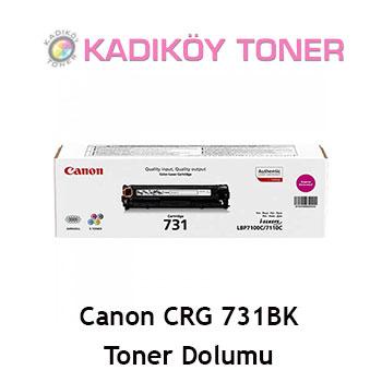 CANON CRG-731BK (CRG731) Laser Toner