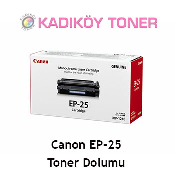 CANON EP-25 Laser Toner