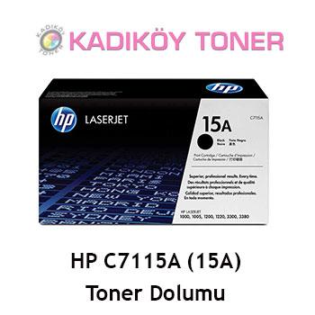HP C7115A (15A) Laser Toner
