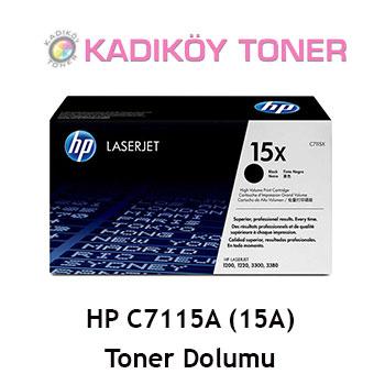 HP C7115X (15X) Laser Toner
