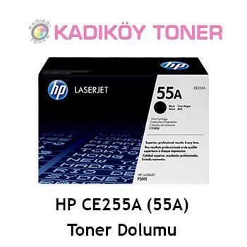 HP CE255A (55A) Laser Toner