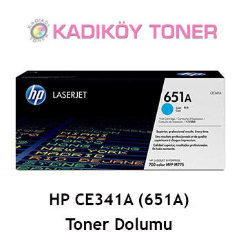 HP CE341A (651A) Laser Toner