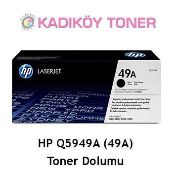 HP Q5949A (49A) Laser Toner